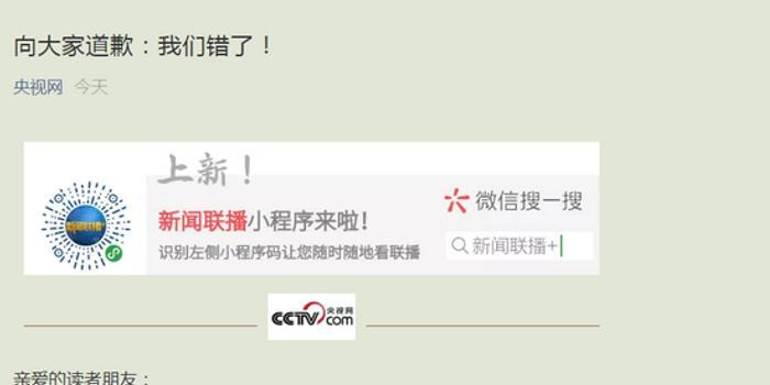 中国准备从也门撤侨