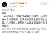 李易峰等艺人发声 不再参加上海NBA球迷之夜活动