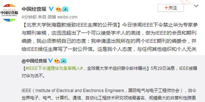 战神电玩伯爵登录网址北京市西城区天气