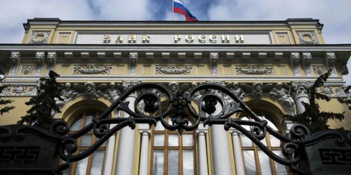 中国成为俄罗斯央行国际储备资产最集中的国家