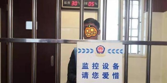 湖南衡阳警方破获14年前抢劫杀人案 抓获2人