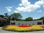 北京市属公园推红色旅游 设20处爱国主义基地