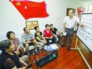 """石景山年内社区党校全覆盖 将""""红色论坛""""延伸到社区"""