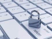 筑牢国家网络安全屏障 亿万人民是坚强后盾