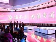 """北京市举办""""4·15""""全民国家安全教育日系列宣教活动"""