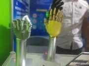 探营上海双创展:人工智能、生物医药、集成电路专设板块