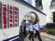 中国稳健前行:法治铸就平安中国