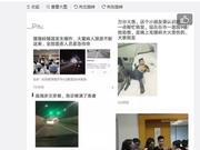 浙江高速隧道事故:多人吸入大量浓烟致呼吸道水肿