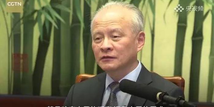 湖北两高级官员为何被免?驻美大使:响应人民呼声