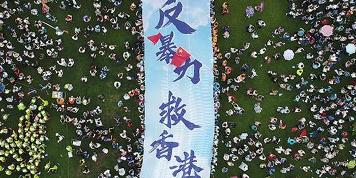 人民日报:自助者天助之 香港人正在奋起