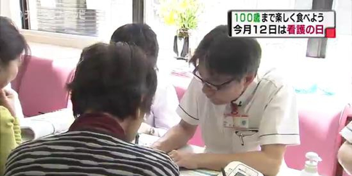 因性骚扰和加班多 日本8成护理人员想辞职