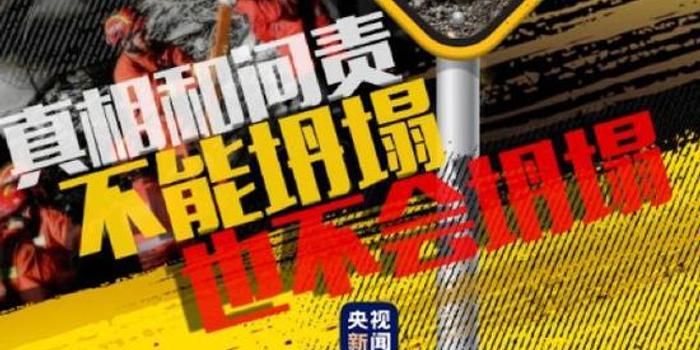 央视评无锡高架桥侧翻:真相和问责不能也不会坍塌