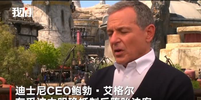 双色球红蓝走势图_迪士尼CEO抵制反堕胎法:或不再在法案实行地拍摄