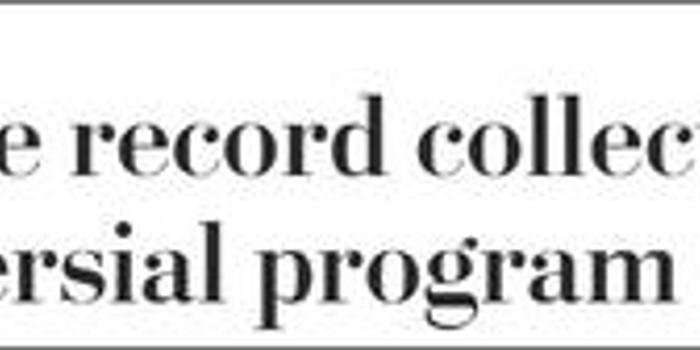 棱镜门重现?美国人民的电话又被政府监听