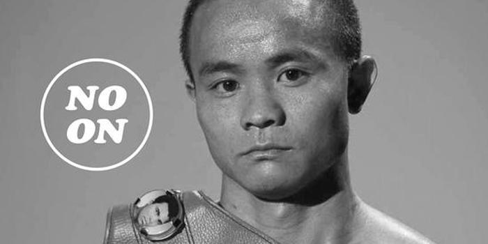 """卫冕金腰带 一米五二的""""中国拳王""""最终归宿"""