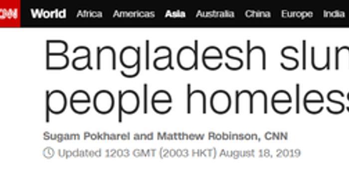 孟加拉國貧民窟突發大火 上萬人無家可歸(圖)