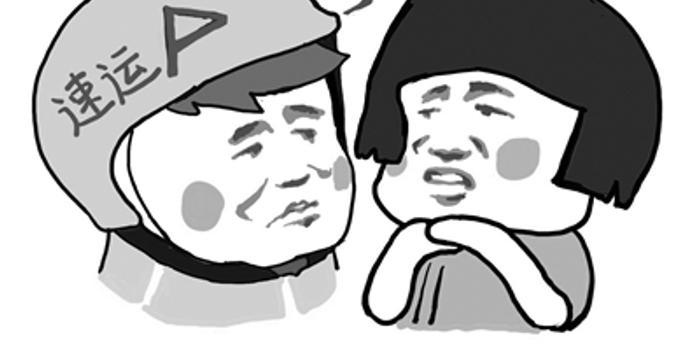 """北青报:以营利为目的玩""""苏大强表情包""""已经过界"""