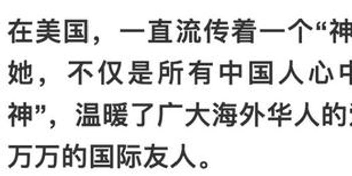 """中国""""最火辣女人""""又逼疯一个美国巨星(图)"""
