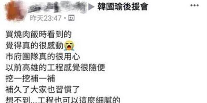 """韩国瑜就职满百日 高雄居民:""""路平""""工程超有感"""