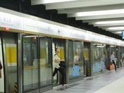 视频:北京地铁40年 现在每天载客1200万