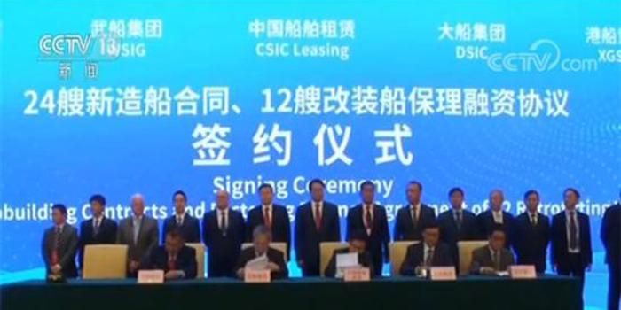 中国造船业添新订单:签订47艘船舶 金额超140亿