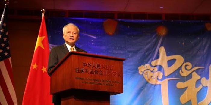 崔天凯:香港让海风吹拂五千年 岂会风浪面前动摇