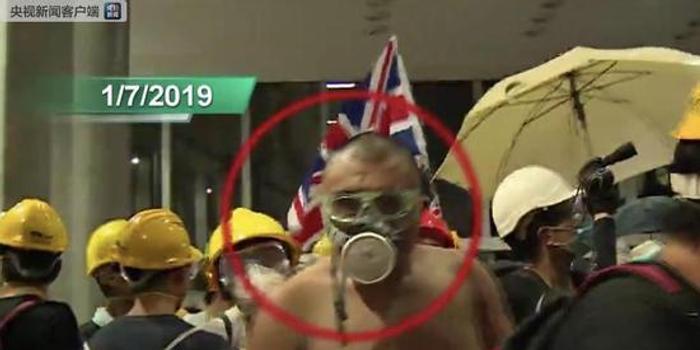 一名男子被控参与冲击香港立法会大楼 不得保释