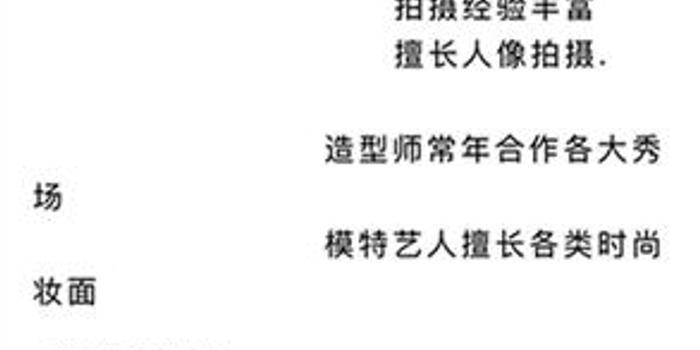 故宫内禁止商业摄影 有摄影师为躲排查教客人说谎