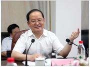 鹿心社当选江西省人大常委会主任
