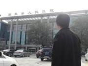 记者查医院天价停尸费被关太平间 警方:已行拘6人