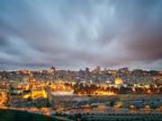 认可耶路撒冷为以色列首都 为什么会引发争议?