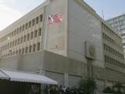 一文读懂|为何世界各国都不敢在耶路撒冷设使馆