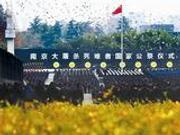 2015年南京大屠杀死难者国家公祭仪式
