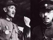 80年前南京防空警报响起 蒋介石做了这样的决定