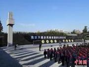 习近平在南京大屠杀死难者国家公祭仪式上的讲话