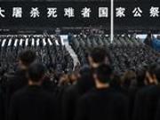"""国家公祭日登全球媒体 日媒仅称""""南京事件"""""""
