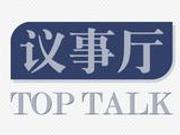贵阳市长:全市布2万天眼,抢劫案发降至每天半起