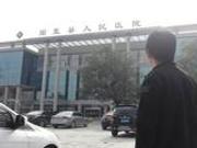 陕西记者采访被锁太平间:卫计局正副两局长被撤职