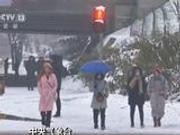 雨雪再袭中东部 中央气象台发布暴雪暴雨双预警