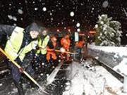 半数国土都下雪了 为什么偏偏绕过京津冀?