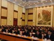 十九届中纪委第一次全体会议公报通过