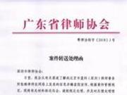"""人民日报:女律师炫富到底是不是""""虚假宣传""""?"""