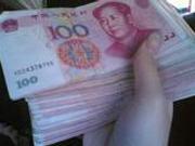 女律师炫富称6000元衣服是便宜货 律协介入(图)