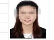 女律师称不想未来丈夫出生于县城 广东省律协介入