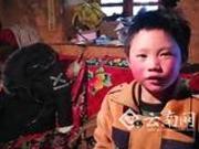冰花男孩:上学只觉得冷没顾上摸头 想考北京读书