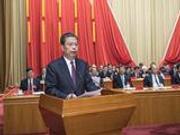 十九届中央纪委二次全会举行 赵乐际作工作报告