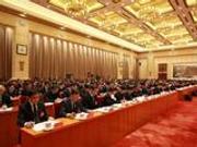 中纪委全会释反腐新动向:今年要严查这些人