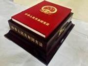 【原则】宪法修改必须贯彻哪些原则?