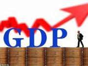 1万亿GDP3000多亿水分 地方政府为何频自曝造假?