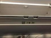 记者体验东航空中Wi-Fi航班:要抢名额 网速有点慢